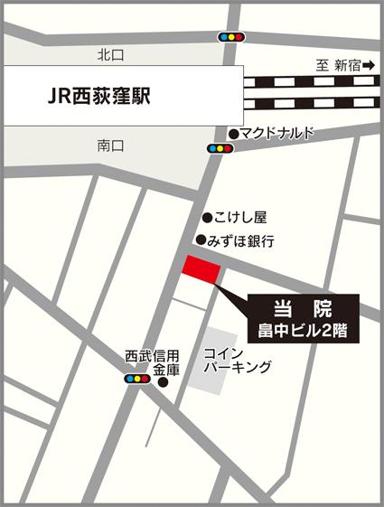 西荻窪駅改札を右手(南口)に ...